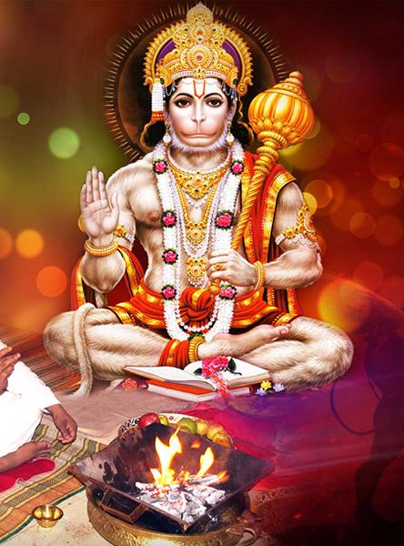 Shree Hanuman Pujan & Yagna