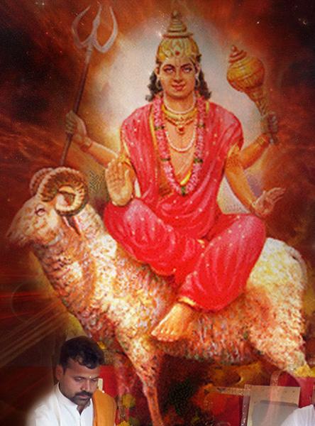 Mangal Mantra Siddhi Japa and Yagna
