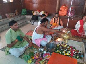 Vedic Anushthan